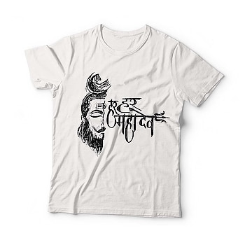 """ हर हर महादेव "" Printed High Quality Bio-Wash #T-Shirt  Order yours today! 👉 Cash On Delivery Available 👉 Free Shipping  #हरहरमहादेव #printed #highquality #biowash #tshirt #fashion #clothing #love #art #style #streetwear #apparel #tshirtdesign #design #clothes #tees #tshirtshop #designer #fashionista #tshirtdesign #unisextshirt #valentines #offer #sale #offerskraft #instafashion"