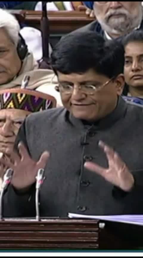 #budget2019 #piyushgoyal #narendramodi #narendra_modi #politics #politicalnews