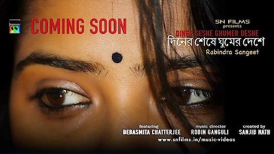 DINER SESHE GHUMER DESHE | Trailer | Rabindra sangeet | Debasmita Chatterjee | SN FILMS | 2019