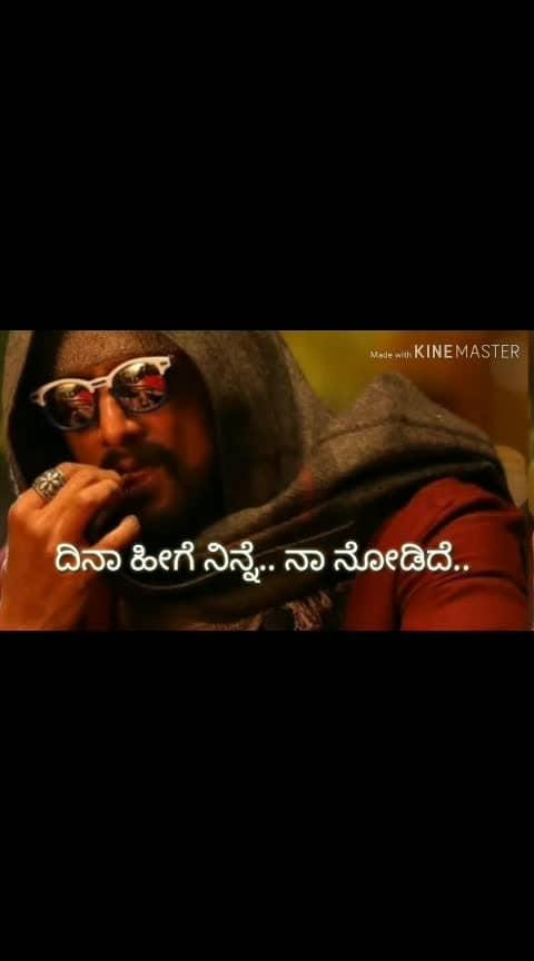 ಹಾ.. ಪ್ರೀತಿಲೆನೋ  ಜಾ..ದು ಇದೆ..💘❤ #Share_like_Comment_Maximum #kiccha_sudeep  #shankar #dhvani_bhanushali #withlove 😛😗