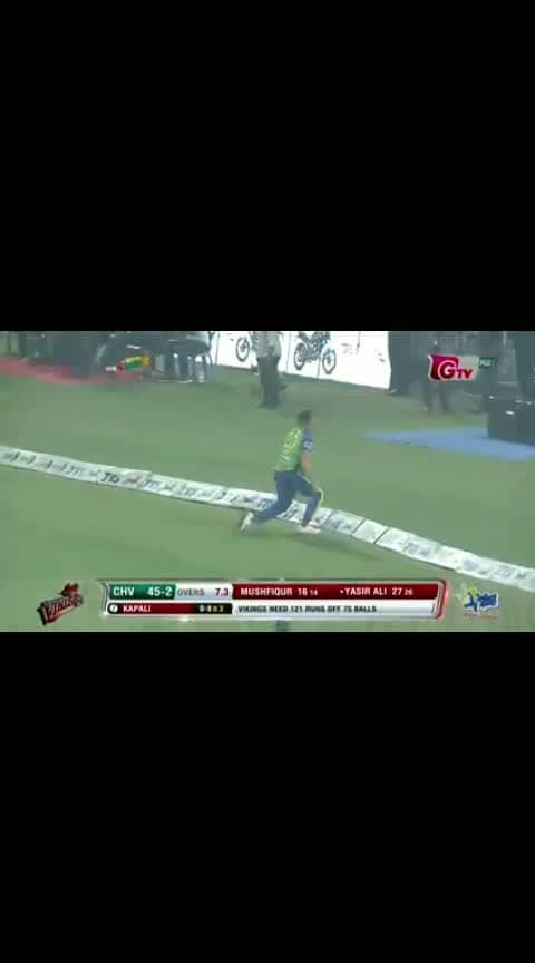 #sportstv #cricket #bpl #oneofthe best catch in the #cricket history