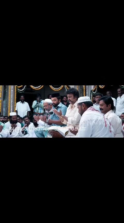 #ccv   #2point0   #sarkar   #petta   #rajinikanth   #chiyanvikram   #vijayfans   #thalaajith   #tamilwhatsappstatusvideosong  #tamilwhatappstatus   #tamiltrending  #tamilmovies   #vijaytv   @l.f.boy  @gods_gift_music  @feel_my_love__143  @tamil_cut_songs  @tamil_crazy_videos  @timepass_ulagam  @bro_tamil_status_bro  @insta_song12  _________________________ 💐💐💐💐💐💐💐👍👍👍😊😊😊😊😊😊😊😊 #tamilworld   #kollylove   #lovelysong   #bollywoodfans   #kollywoodofficial  #kadhalin_avasthai   #trending_videos_   #tamilan   #tamilsongsofficial  #tamilsonglyrics  #kamalhassan   #keerthisuresh   #samantha  #indian  #indian2  #kadaramkondan