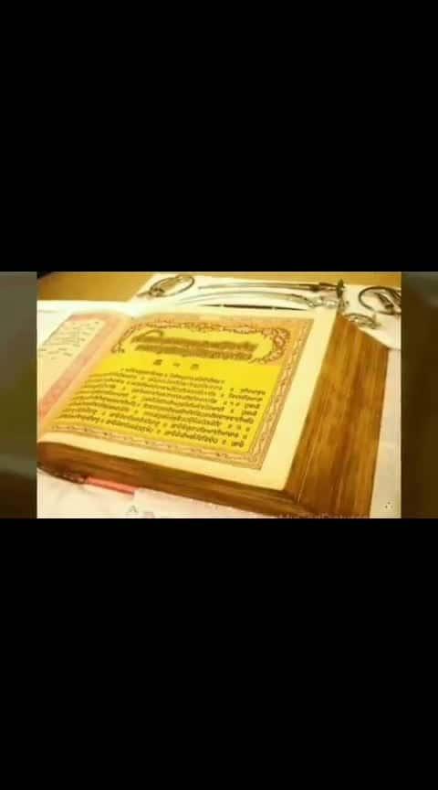 gift please.🙏Dhan Sri Guru Granth Sahib ji MAHARAJ.🙏 IK Var Waheguru Lekho G 🙏🙏 WAHEGURU WAHEGURU WAHEGURU....ji..wmk🙏_ #sardari #punjabi  #india-punjab  #dhansrigurugranthsahibji  #simran  #pride  #bani  #waheguru  #sardar  #sikhtemple  #cultures  #khalsazindabaad  #goldentemple  #god  #sikhiworldwide  #instamusic  #gurbaniworld  #religion  #turban  #turbanking  #dastar  #truth  #sikhart  #gurunanakdevji  #harmindersahib  #sikhartist  #sikh  #sikhism  #sikkhism