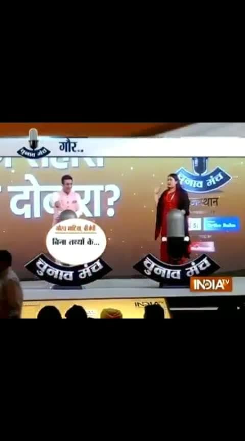 #congress #congress_party #politics #polish #bjp #bjp4india #bjpsarkar #girls-vs-bjp #bjpmaharashtra
