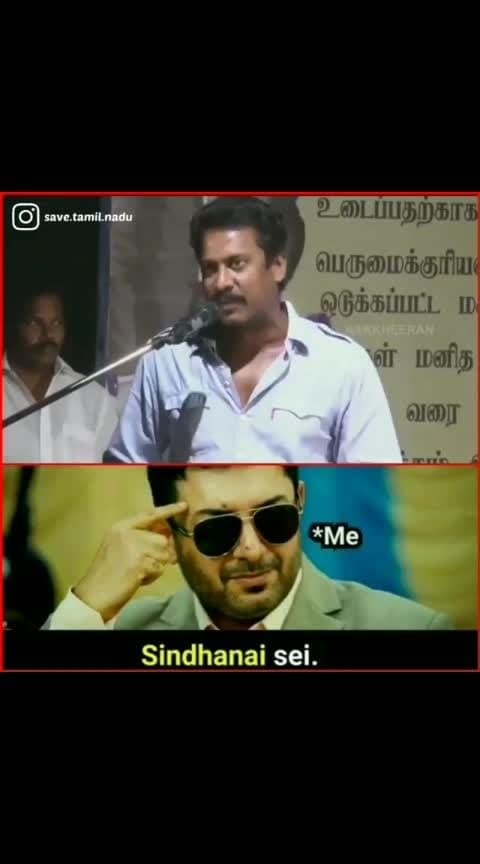 #tamilnadu #samuthirakani #people #caste #people_infinity #people_and_world #sindhanai #victory #loss #friendshipgoals #togetherness #togetherforever #tamilnadunews #newstatusvideo #nadodigal2 #thinking #politicians #brave