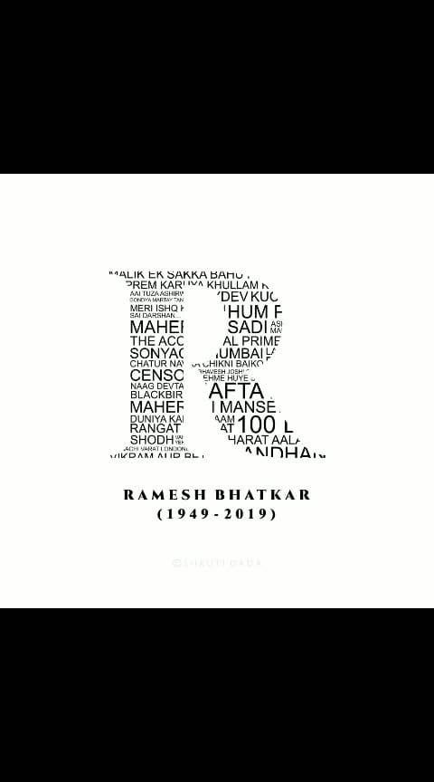 ... and Marathi Industry lost its finest gem !  Vetaran Actor : Ramesh Bhatkar(3 August 1949 – 4 February 2019)   #rameshbhatkar #ramesh_bhatkar #rip #marathi #actor #vetaran #versatile #acting #helloinspector #smile #xxxtentacion #warm #famous #meme #restinpeace #sad  #ripxxxtentacion #follow #art #cowys #explorepage #like #bhfyp