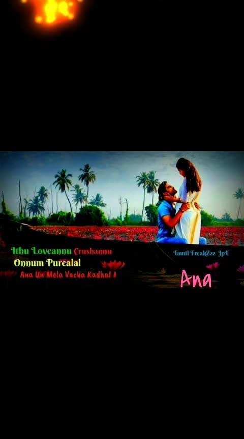 #ana #roposo_music #ropososong #roposo-tamil #tamilwhatsappstatus #Adi Lattu Kutty Ponnu