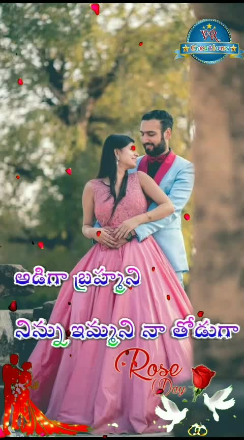 😍😍😍😍😍😘😘😘😘😘#lovestatusvideo #roposolovesong #whatsappstatussong #valentinesday2019 #rose_day #roposo-lovesongs #special_status #roposotelugu #roposocreativity
