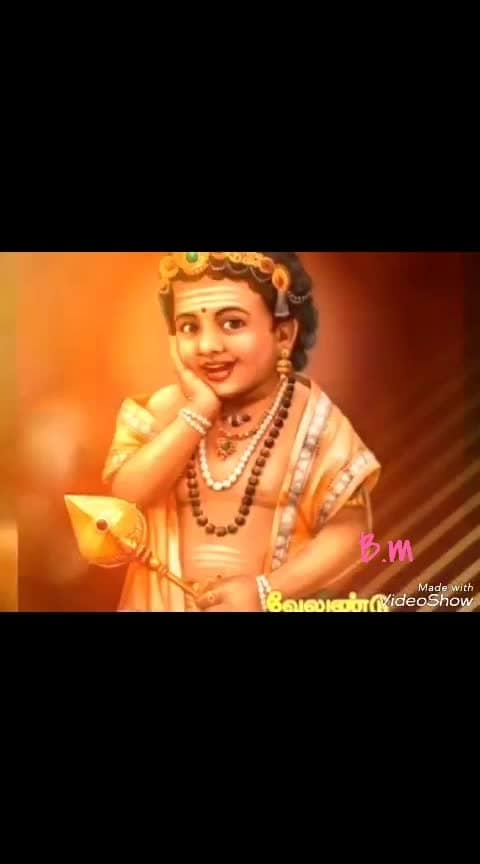 Muruga #godsongs #whatsappstatus #morningstatus #bakthi