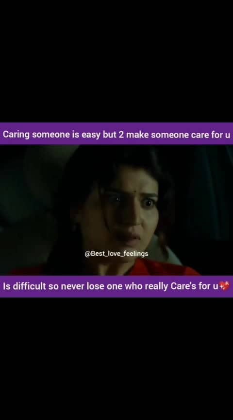 ##dont leave the person who take care about u ❤️❤️