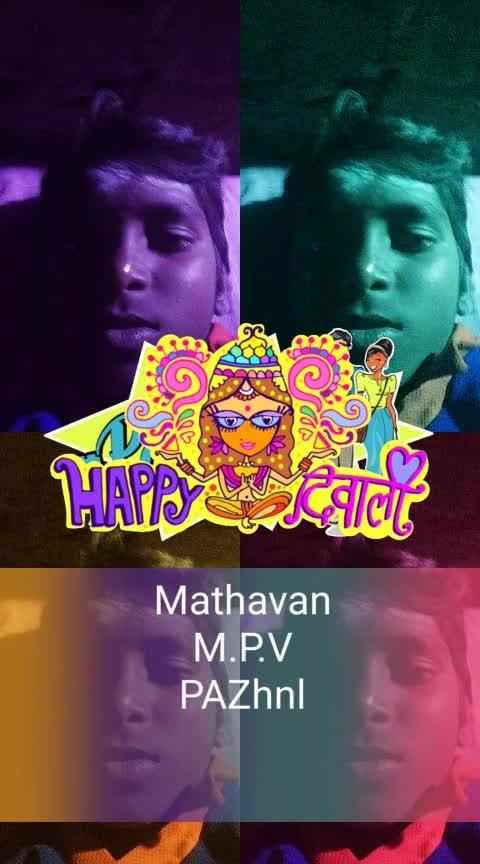 mathavan AMOOr PAZhnl  #happydiwali #patakha #happydiwali