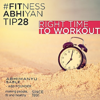 FITNESS ABHIYAN 2019.  TIP 28 RIGHT TIME TO WORKOUT  Each individual has a body clock cycle where he or she feels comfortable to workout. This also depends on their work, house and family engagements. There are people who can workout only in the mornings. And there are people who can workout only in the evenings.  What are the Pros and Cons of morning and evening workouts?  Morning workouts:  Morning people always find it better to put their alarm 30 min in advance so that they don't have to juggle other time of their day.  They just cut down their sleep time or sleep early.  Research shows that Morning workouts have little more chances to become a habit.  Your body and mind are fresh and this makes a positive start of your day.  Early morning, your body temperature is low you might take more time to warm up.  Evening workouts:  Your body temperature is warm and you take less time to warm up.  You don't rush into the workout as you have less deadlines later part of the day.  Evenings workouts can be inconsistent due to extra work or other engagements  Evening workouts can carry certain work or house related thoughts lingering. If your workout are late evenings, your body is in the state of active mode due to this it might take little extra time to get into your sleep mode.  For me anytime is a good time to workout One can squeeze in a workout during their lunchtime too. As long as you are moving your body, what time you workout does not make any difference. Yes, one thing you should follow is that give at least 24 hours rest between two workouts. Enjoy your workouts and live a very very healthy and happy life.  LET 2019 be your FITTEST YEAR ever.  Abhimanyu Sable  Training Since -1991  #fitnessabhiyan19 #ItsNotGymItsLife #newyearresolution #fit2019 #absolutelyalive #committomove