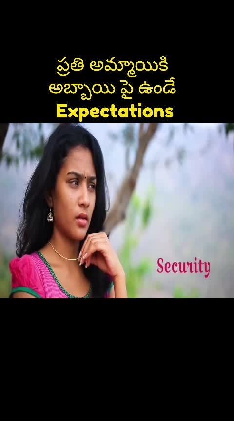 ప్రతి అమ్మాయి కి అబ్బాయి పై ఉండే expectations #filmysthan @premad9fcc80c  @bhargavi847da7b9 @sree74ad5780 @sravanic85cf9cb @sree74ad5780   @deepthig07  @deepthig07 @swathichilukuri1997 @madhuri445 @bhargavi847da7b9 @saimaheswari08 @ashwithaasshu @navyachinu @sravanic85cf9cb @premad9fcc80c @santhoshik06 @jaanu0673 @kalpanab5d6d4ef @bindhu0577 @bindu61c58470 @maheswariuma
