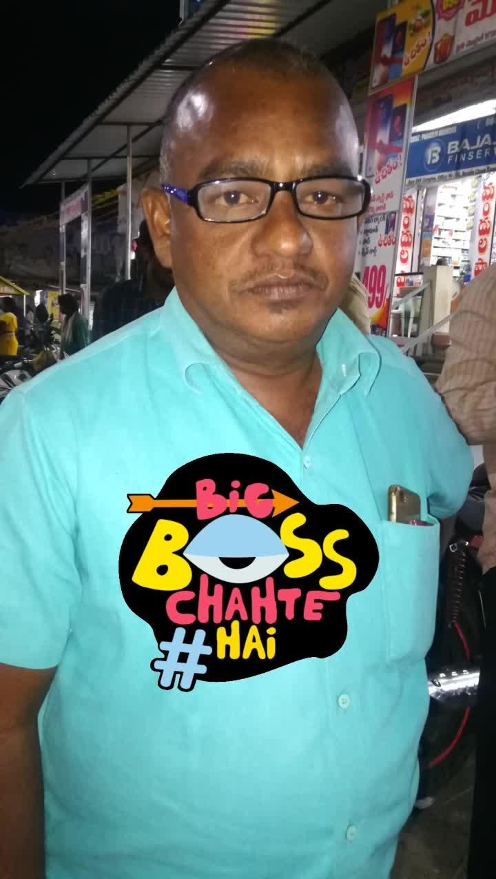 #bigbosschahtehai
