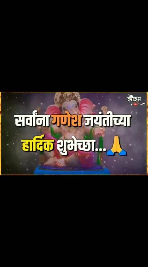 #bhakti #ganpati #ganpatibappa #ganpatibappamorya #ganpati_bappa_morya