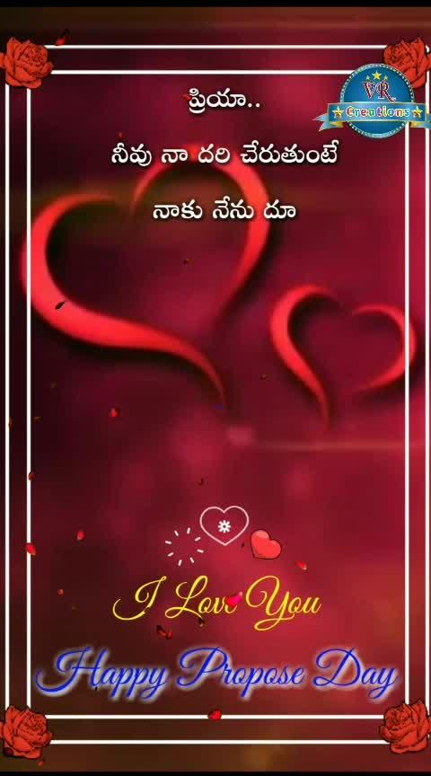 😍😍😍😍😍Happy propose day😍😍😍😍😍😍 #proposeday2019 #lovestatusvideo #lovebeats #roposolovestatus #whatsapplovestatusdownload #valentinesdayspecial #speciallove