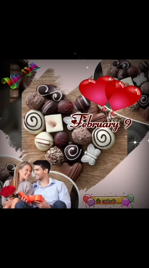 Happy Chocolate Day 🍫🍫🍫🍫🍫🍫🍫🍫 #roposodailywisheschannel #chocolateday2019 #valantinedayspecial #ropo-love #roposoenglish