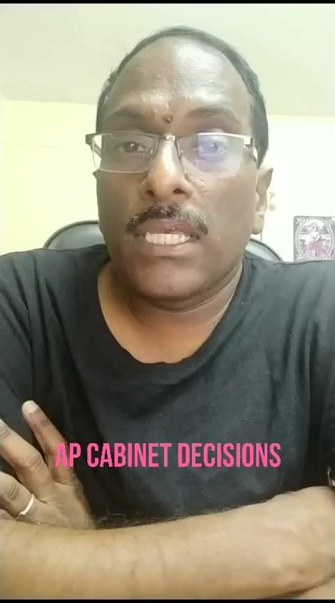 #andhrapradesh #minister #cabinet #govt #tdp #interim #relief #outsourcing #roposonews #roposostars #aptsbreakingnews #2019elections