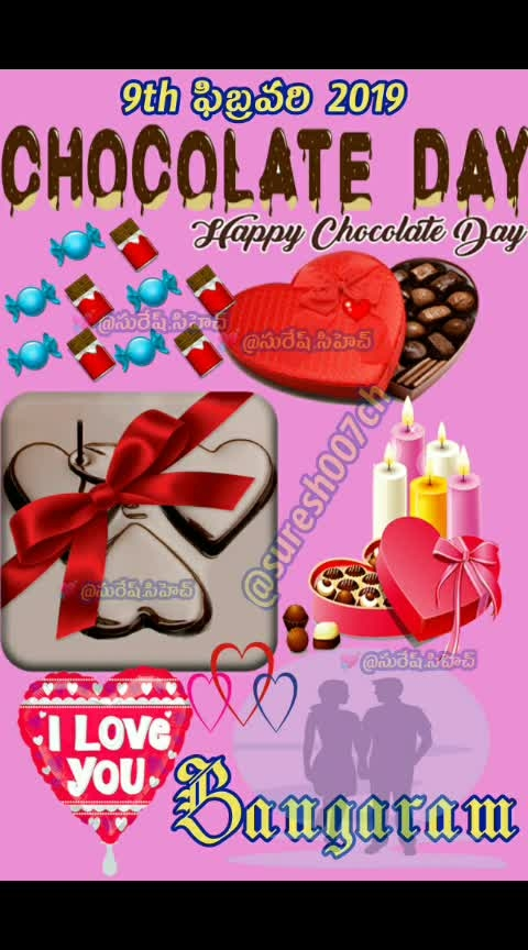 🍫🍬HAPPY CHOCOLATE'S DAY ❤💙Valentine's Week Special Wtsup Status 💜💛💘@suresh.Ch 💚 💛 💜 #chocolate #chocolateday2019 #roposowishes #roposocelebrations #roposobeats #roposotranding #roposovalentinesday #valentinespecial #valentinesday2019