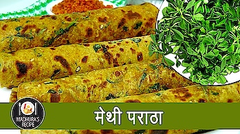 Methi Maratha - A very tasty and healthy breakfast option.. #ropo-good #ropo #roposo #ropo-daily #ropo-video #cooking #cook #cookinglove #recipe #recipes #recipeoftheday #food #roposo-food #foodblogger #breakfast #snacks #snack #breakfasttime