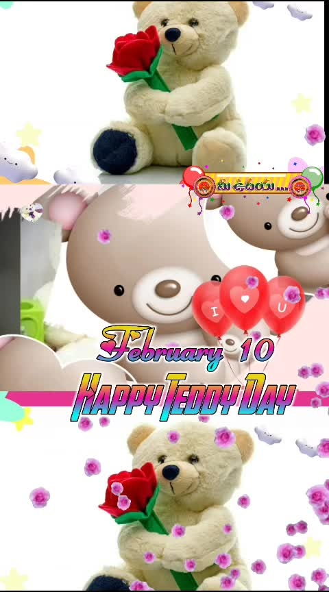 Happy Teddy Day Dear 🍃🌹🍃🌹🍃🌹🍃🌹🍃 #roposogoodmorning  #roposovalentinesweek #roposoteddylove #roposowishes #roposodailywisheschannel