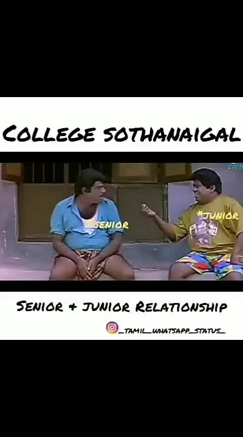 #tamil #senior #junior #haha