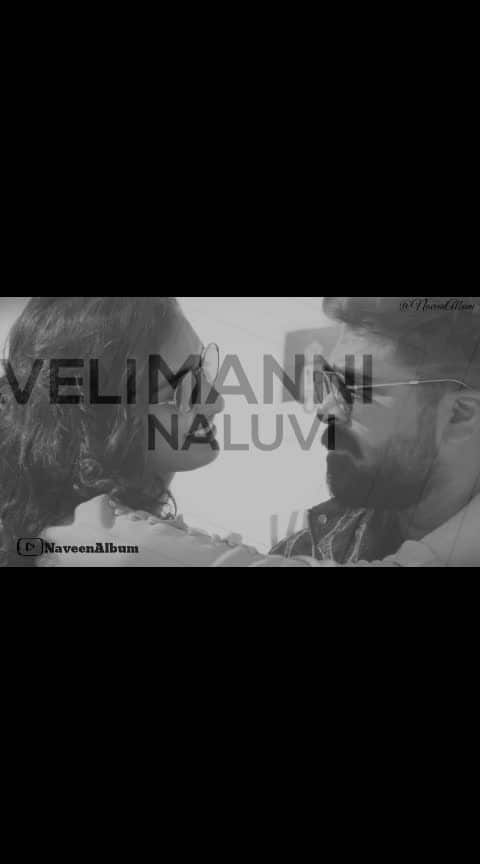 #mazhaikuruvi #str #simbu #simbhu #ar #arrahman #arrahmanhits #arrahmanmusic #manirathnam #aravindsamy #vijaysethupathi #jothika #tamiltrending  #tamilvideostatus #tamillovestatus  #tamillovesongstatus #tamil #roposotamil #tamilcinima #tamilmovie #tamilbeats #tamilmovie #tamilviral #tamillyrics #tamil30secstatus #tamillovewhatsappstatus