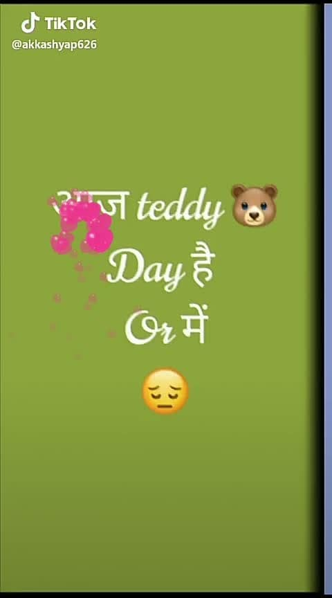 #happyteddyday #happieness #valentinedayspecial #roposo-sad #sadmoments #loveness
