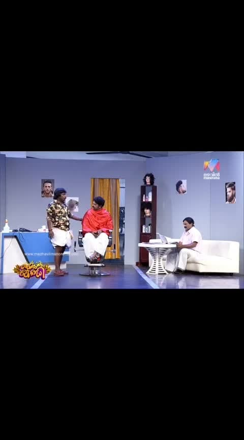 Thakarppan Comedy Scene-2... #thakarppancomedy #comedy #malayalam #malayalamcomedy #roposo-comedy #haha-tv