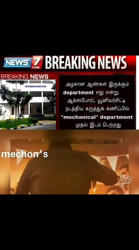 #mechanics #mechanicalengineer #mechanical