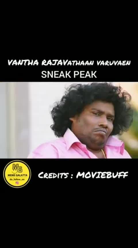 #str #vrv #vrv_promo #roposo-comedy #yogibabu #roboshankar