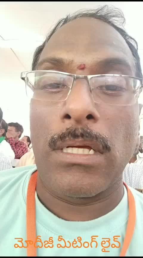 #modi #pm-modiji #modiji #narendramodi #live #meeting #prajachaitanyasabha #speechless #speech #appolitics #2019elections #roposostars #roposonews #aptsbreakingnews #tdp #protest #campaign