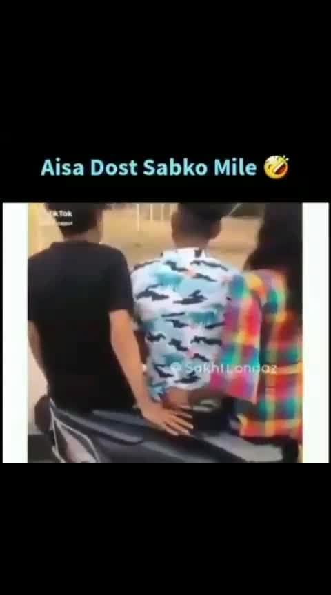 Wait & watch 😂 dost ho tho ayese ho FOLLOW me 👆 #dosti #badluck