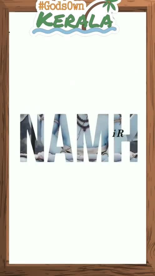 OM Namah Shivaya 🙏🙏🏼 #godsownkerala