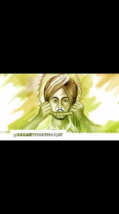 Fan Bhagat Singh da