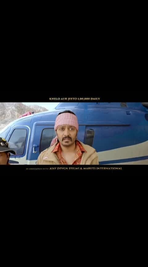 #totaldhamaal #totaldhamaaltrailer #comedyclips #roposo-comedy #comedy #johnylever #ritesh-deshmukh- #bestcomedyever #helicopter #pankha #bestcomedy