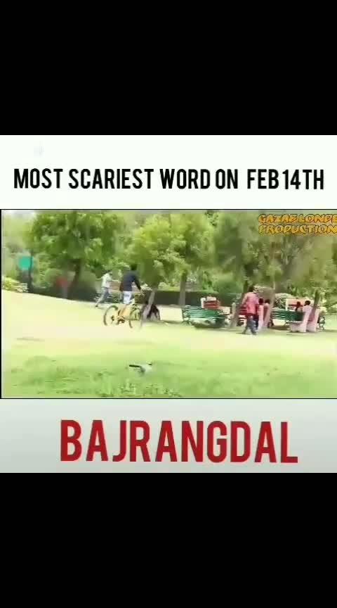 #bajrangdal #sriram #bajrangdal #bajarangbali