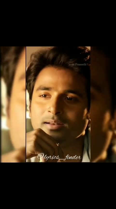 #tamillove #tamilsongs #tamil #remix #spreadlove #bgm #trending #instavideos #instamusic #instalove #instaholic #whatsappstatus #videooftheday #keralafloods #love #thalapathy #kerla #music #kadhal #vijaydevarakonda #albumsong #quotes #brokenheart #simbu #sarkar #viralvideos #sidsriram #dhanush #anirudh
