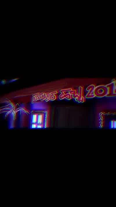 #nammura #habba #bangalore #karavali #festival