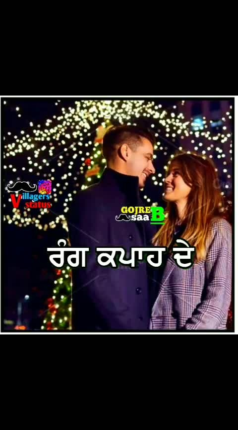 akh na lagdi by sajjan adeeb #statementnecklace #status #love-status-roposo-beats #single-status #whatsapp-status #statue #romanticstatus #love #tiktok #tiktokindia #sadstatus #sad_status #sadstatusvideo #sadstutus #sadstarts #beats