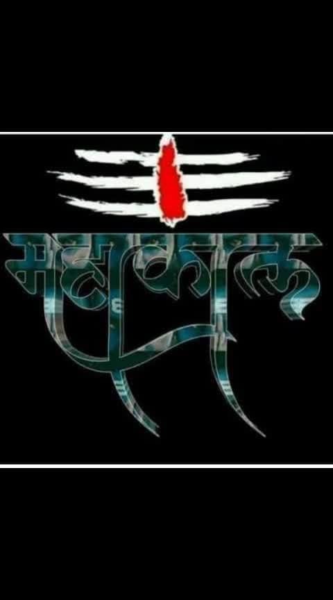🙏🙏#mahadev_mahadev # mahadev ##🙏