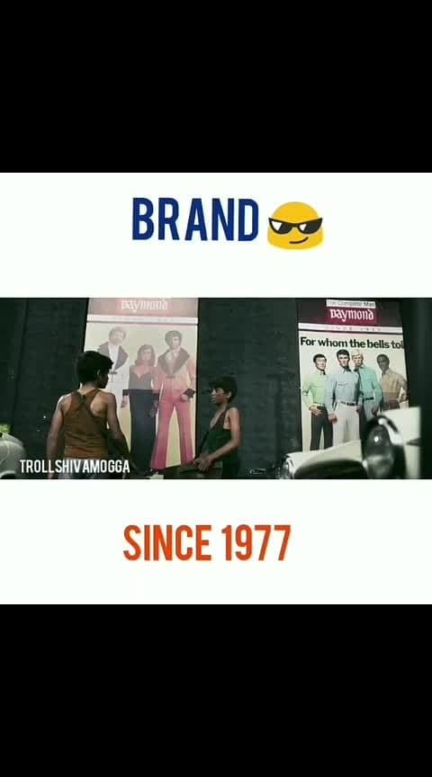 #brand #yajamana