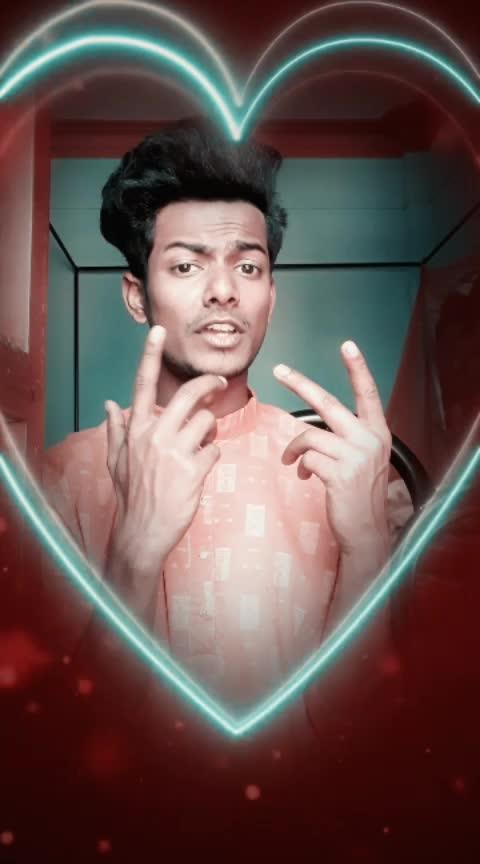 #tomake #cha i...😍 #bengali #bengalisong #bengaliuser #bengaliuser #bongboy #bongo #bonglove #valantinesday #valantine #inlove