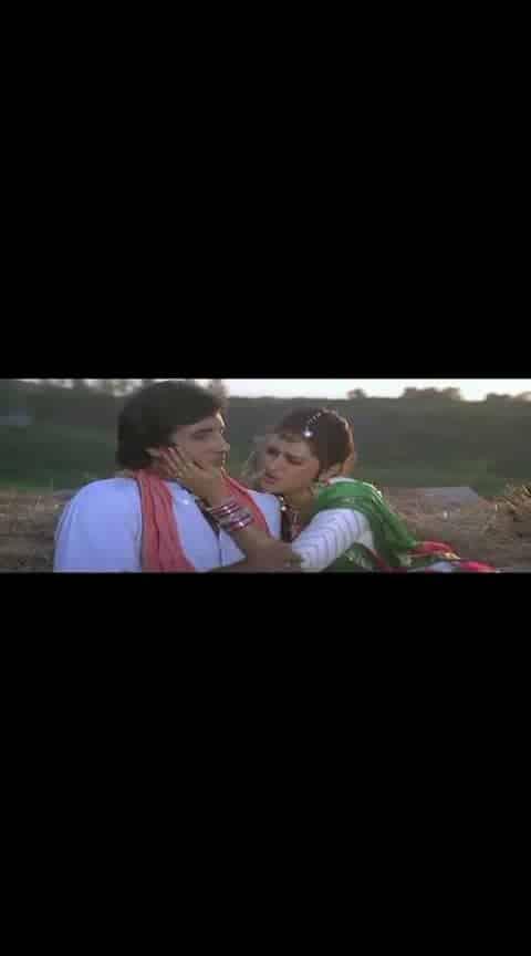 अपना बना के मुझे छोड़ ना जाना #love #romanticplace 💜💜💜💜💜💜💜#amitabhbachchan #filmysthan