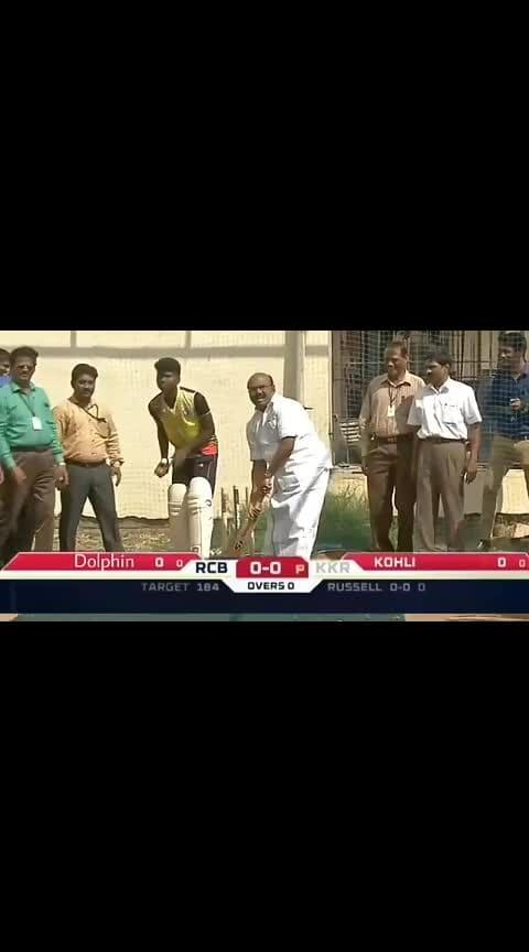 #admkfails #ops #eps #jayakumarleaks #jayakumar #rcbians #viratkohli #cricketfever #vadivelucomedy #vadiveluversion #vadivelumeme #trollvideo #politicalcomedy #tamilnadupolitics #cricket #viratism #viratkohlifans  admk minister jayakumar cricket playing video | minister jayakumar troll | RCB vs jayakumar TROLL VIDEO