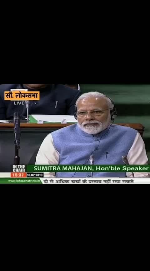 लोकसभा में मुलायम ने आखिर क्यों कहा कि मोदी फिर बने प्रधानमंत्री, मोदी ने ताली बजाई, वीडियो हुआ वायरल   #mulayamsinghyadav #narendramodi #loksabha #loksabhaelection #viralvideo #viral #news #uttarpradesh #pradhanmantri #elections   plz gift and follow for more videos