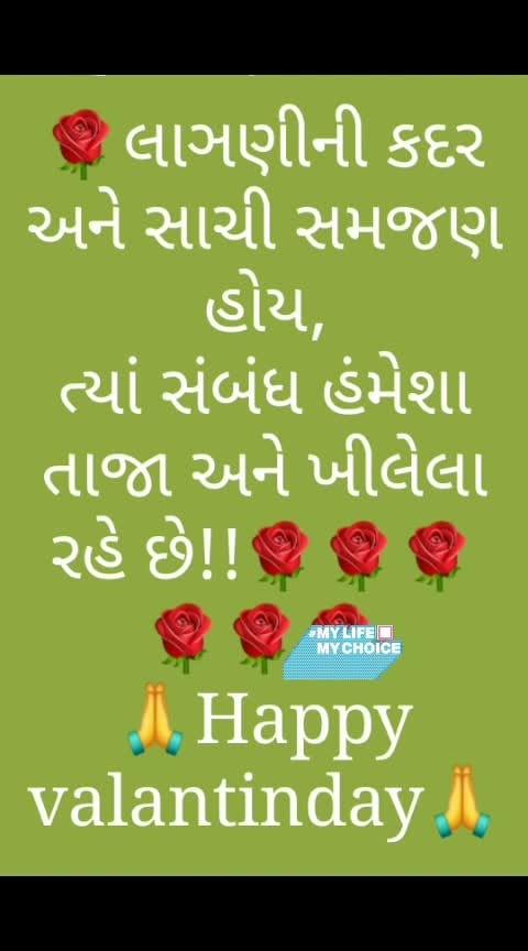 happy valentine's to ro fnds..,🇮🇳