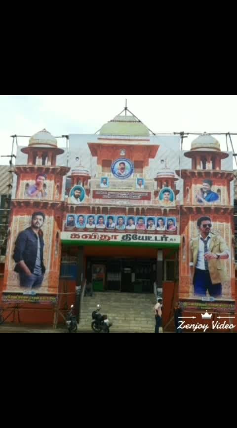 #thalapathyvijay #makkal  #iyagam #surandai