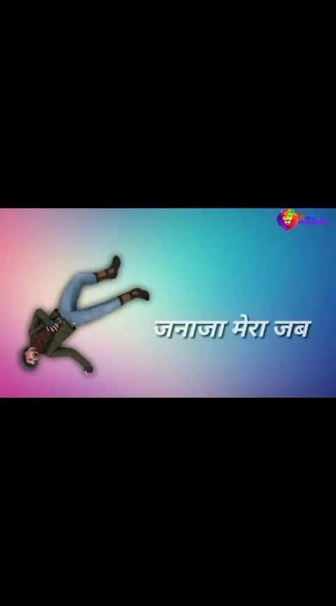 #roposobeats #bhojpuri_hit #bhojpurisongs #best-song #jajaja #janeja