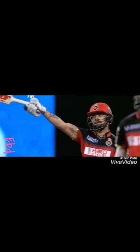 #virushka #viratkohli #cricketfever #cricket #msdhoni